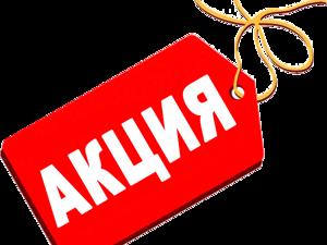 Бесплатно  почта , СДЕК от 3.5 тыс.руб. Ярмарка Мастеров - ручная работа, handmade.