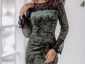 Аукцион на Эффектное вечернее платье ! Старт 2500 р.!. Ярмарка Мастеров - ручная работа, handmade.