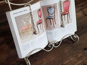 Кованая подставка для нот или книги своими руками. Ярмарка Мастеров - ручная работа, handmade.