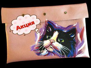 Акция 500 рублей за папочку с ручной росписью  «Color Cat». Ярмарка Мастеров - ручная работа, handmade.