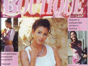 Boutique, Июнь 2001 г. Технические рисунки. Ярмарка Мастеров - ручная работа, handmade.