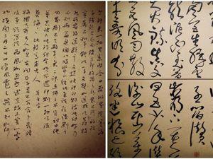 Что мы знаем о китайской каллиграфии?. Ярмарка Мастеров - ручная работа, handmade.