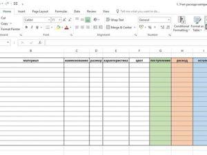 Учет расхода материалов. MS Excel для рукодельниц. Ярмарка Мастеров - ручная работа, handmade.