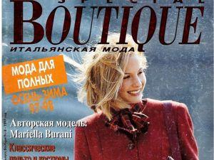 Boutique SPECIAL  «Мода для полных» , Осень-зима 97-98. Фото  моделей. Ярмарка Мастеров - ручная работа, handmade.