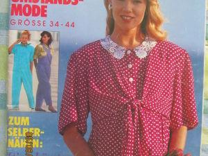 Burda special для беременных 1990 е113. Ярмарка Мастеров - ручная работа, handmade.