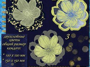 Мастер-класс вышивки 3D-цветка из набора  «Оазис». Ярмарка Мастеров - ручная работа, handmade.