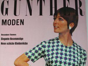 Gunther Moden -старый журнал мод- 7/ 1969. Ярмарка Мастеров - ручная работа, handmade.