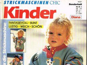 Diana  «Вязание для детей» , 1992 г. Фото моделей. Ярмарка Мастеров - ручная работа, handmade.