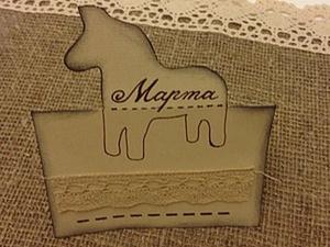 Рассадочные карточки для новогоднего стола со шведской лошадкой Дала. Ярмарка Мастеров - ручная работа, handmade.