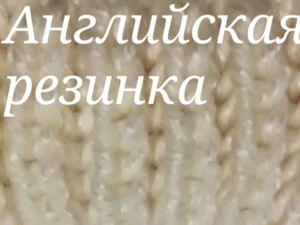 Учимся вязать спицами с нуля. Урок 3. Ярмарка Мастеров - ручная работа, handmade.