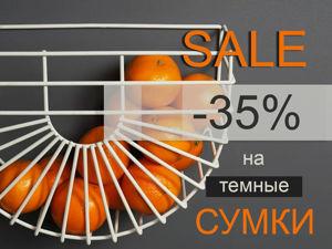 SALE -35% на темные сумки!. Ярмарка Мастеров - ручная работа, handmade.
