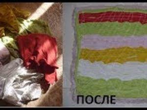Шьем коврик из лоскутков. Ярмарка Мастеров - ручная работа, handmade.
