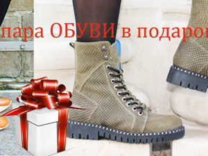 К зимней обуви в подарок туфли, кроссовки! С 15 по 25 октября. Размеры под запрос!. Ярмарка Мастеров - ручная работа, handmade.