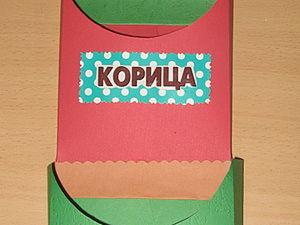 Кармашки для хранения специй в пакетиках.. Ярмарка Мастеров - ручная работа, handmade.