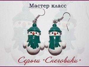 """Серьги """"Снеговики"""". Ярмарка Мастеров - ручная работа, handmade."""