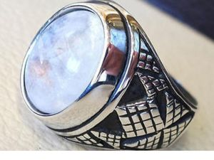 О камнях, посвящённых Луне (взгляд астролога). Ярмарка Мастеров - ручная работа, handmade.