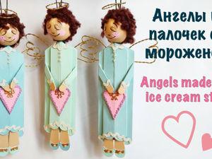 Как сделать ангела из палочек от мороженого. Ярмарка Мастеров - ручная работа, handmade.