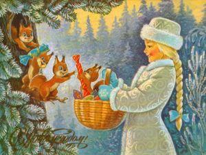 С наступающим Новым годом, Друзья!. Ярмарка Мастеров - ручная работа, handmade.