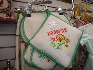ВОЛОГДА- здесь тоже будет карнавал!. Ярмарка Мастеров - ручная работа, handmade.