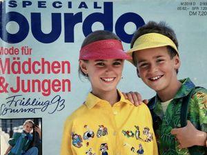 Burda Special мода для девочек и мальчиков, весна-лето 1993. Ярмарка Мастеров - ручная работа, handmade.