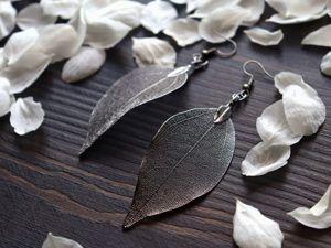 Серьги из натуральных листьев. Ярмарка Мастеров - ручная работа, handmade.