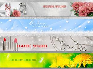 Новые баннеры готовые и на заказ по Вашим пожеланиям!!!. Ярмарка Мастеров - ручная работа, handmade.