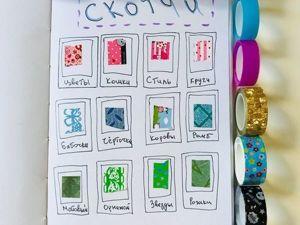 Оформляем карту цветов для запасов декоративного скотча. Ярмарка Мастеров - ручная работа, handmade.