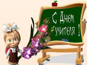 Скидки 30% на все готовые работы — ко дню учителя и воспитателя. Ярмарка Мастеров - ручная работа, handmade.