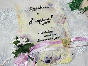 Весенняя открытка с сухоцветами. Ярмарка Мастеров - ручная работа, handmade.