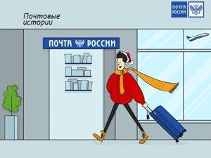 Возможность отправки из России. Ярмарка Мастеров - ручная работа, handmade.