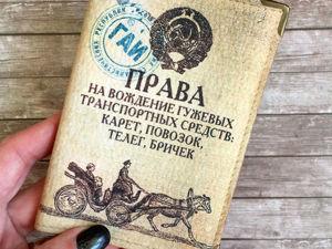 Обложка на заказ для Юлии. Ярмарка Мастеров - ручная работа, handmade.