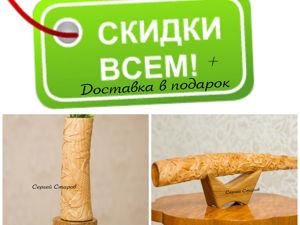 Аукцион  «2 в1»  приглашает! Для Вас Скидки + Бесплатная доставка!. Ярмарка Мастеров - ручная работа, handmade.