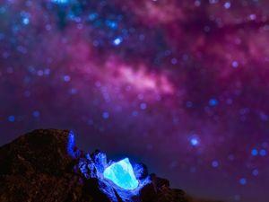 Камни из космоса: интересные факты. Ярмарка Мастеров - ручная работа, handmade.
