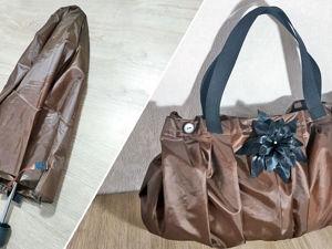 Создаем прелестную женскую сумку из сломанного зонта. Видео мастер-класс. Ярмарка Мастеров - ручная работа, handmade.