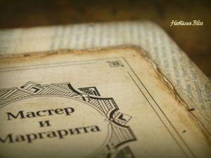 Коллекционная книга  «Мастер и Маргарита» . Доп.фото. Ярмарка Мастеров - ручная работа, handmade.