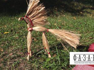 Мастерим коника из лыка. Ярмарка Мастеров - ручная работа, handmade.