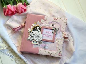 Фотоальбом для девочки  «Наша доченька». Ярмарка Мастеров - ручная работа, handmade.