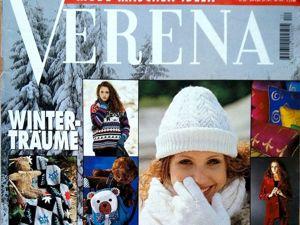 Verena № 12/1996. Фото моделей. Ярмарка Мастеров - ручная работа, handmade.
