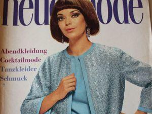 Новая мода Neue Mode 11/1966. Ярмарка Мастеров - ручная работа, handmade.