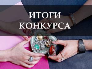 Итоги конкурса «Друзья сороки». Ярмарка Мастеров - ручная работа, handmade.