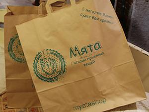 Крафт-пакеты с логотипом!:). Ярмарка Мастеров - ручная работа, handmade.