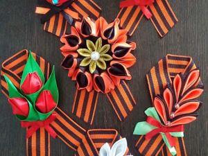 Канзаши. Ярмарка Мастеров - ручная работа, handmade.