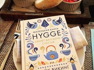 Natural Material for Hygge Comfort — Jute Twine. Livemaster - handmade