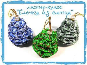 Делаем ёлочки-«йо-йо» из ситца. Ярмарка Мастеров - ручная работа, handmade.