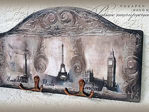 Декупаж вешалки «Манящие города». Ярмарка Мастеров - ручная работа, handmade.