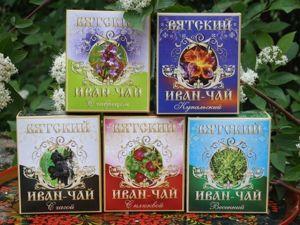 Отличия видов Вятского Иван-чая друг от друга. Ярмарка Мастеров - ручная работа, handmade.