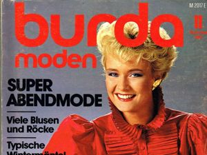 Парад моделей Burda Moden № 11/1982. Ярмарка Мастеров - ручная работа, handmade.