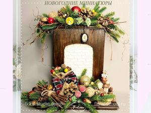 Новогодняя интерьерная миниатюра. Ярмарка Мастеров - ручная работа, handmade.