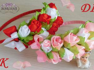 Делаем ободок с розами: видеоурок. Ярмарка Мастеров - ручная работа, handmade.