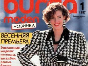 Burda Moden № 1/1987. Фото моделей. Ярмарка Мастеров - ручная работа, handmade.